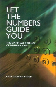 let-the-numbers-guide-you